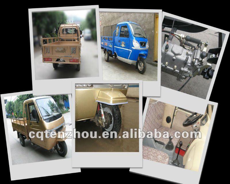 three wheel motorcycle/3 wheel motorcycle/motor tricycle supplier