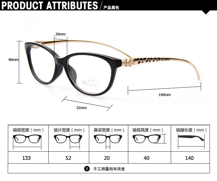 eyeglasses 2015 2017 cheap sunglasses