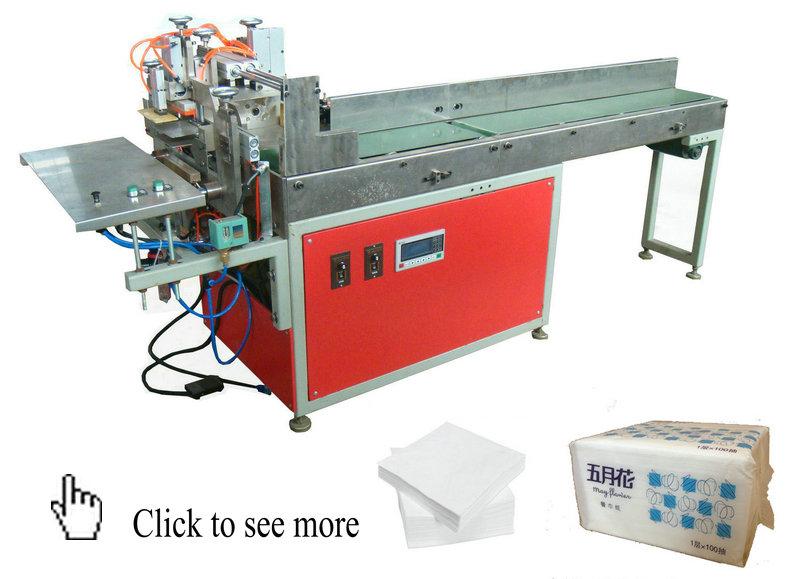 Paper Napkin Packing Machine.jpg