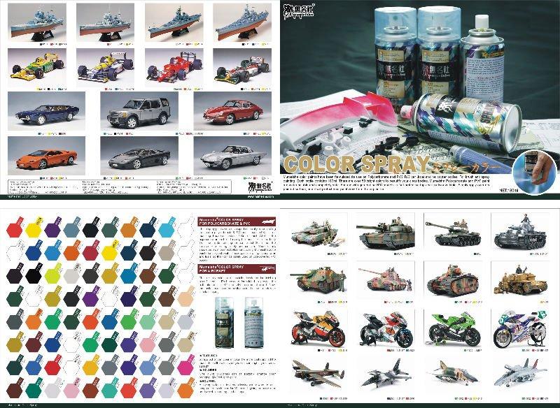 plastic models spray paint buy spray paint aerosol spray paint model. Black Bedroom Furniture Sets. Home Design Ideas