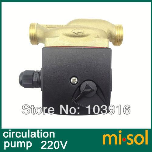 circulation pump 220V-4