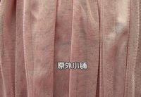 Женская юбка Yuanwai tore ,  9067