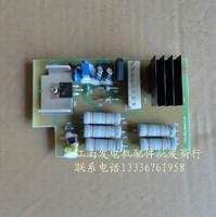 Комплектующие к инструментам AVR YAMAHA EF6600