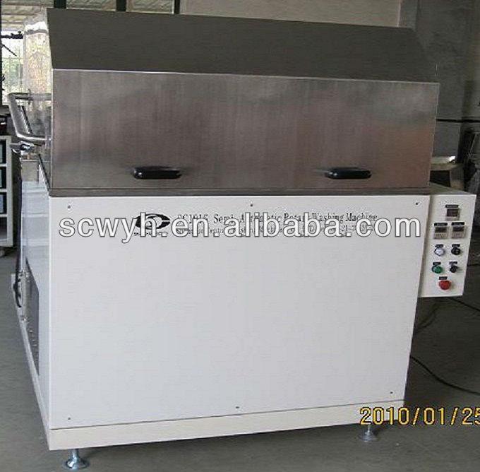Semi-Auto Rotary Parts Washing Machine