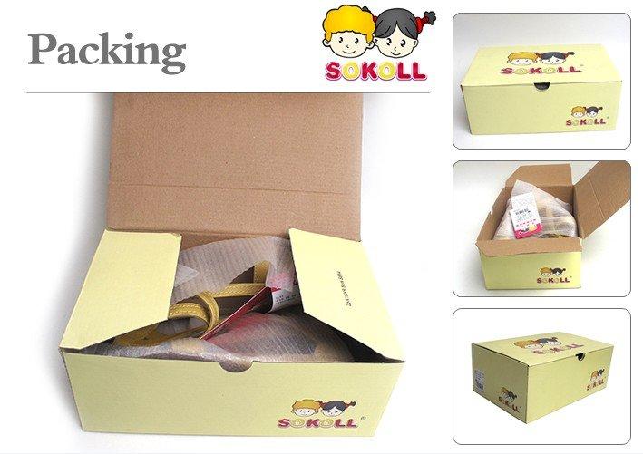 sokoll box-1
