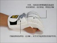 Боксерские перчатки Wulong MMA ,