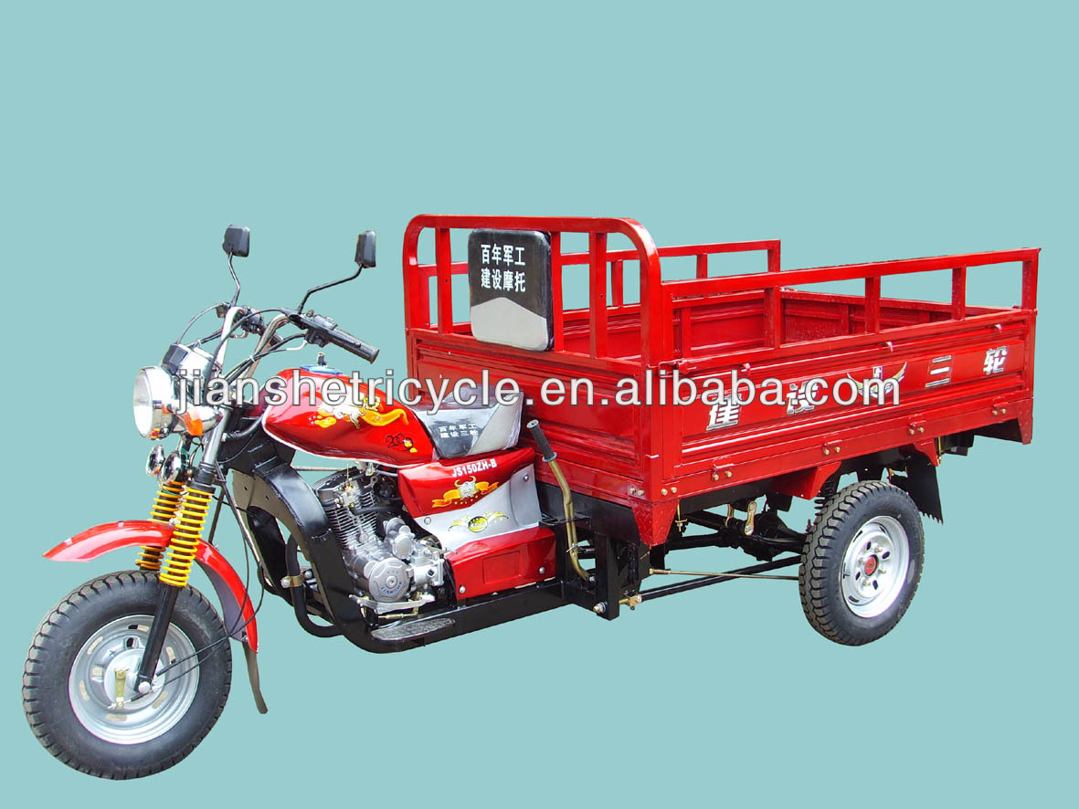 JS200ZH 3-wheel motorcycle/motorized tricycle