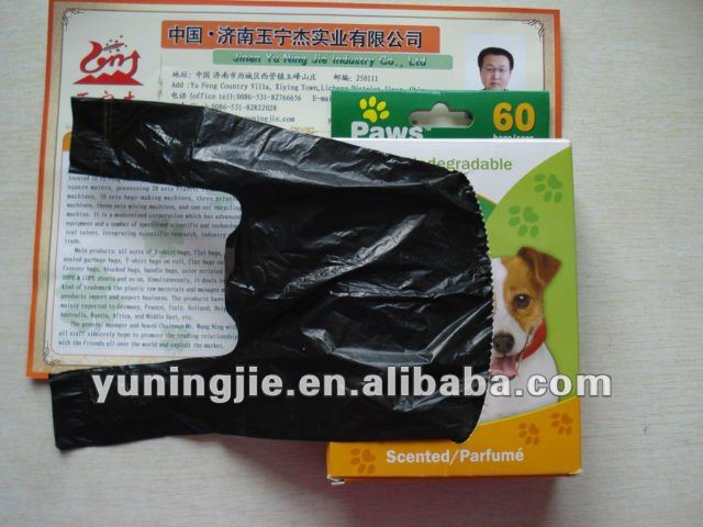 Disposable dog waste bags in box