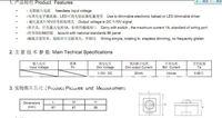 Реостат для регулирования света RITA 1/10 ; AC90/260 AHDEBTGQ110