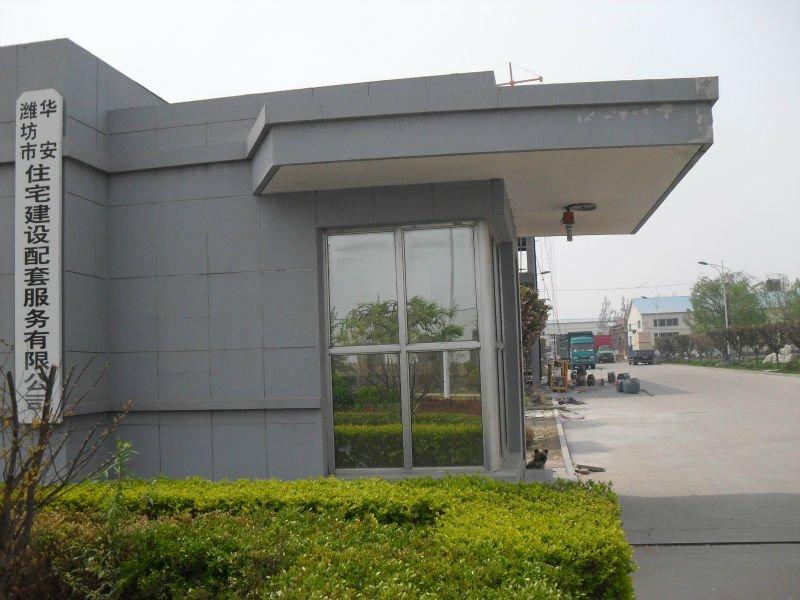 MFC 캐비닛 문-문 -상품 ID:60109600074-korean.alibaba.com