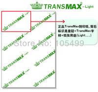 Копировальная бумага TransMax  TM-Q