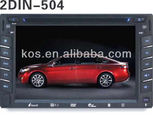 High Definition multimedia car entertainment system