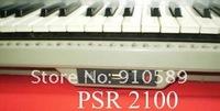 Производственные линии для электроники 1.44m Roland, Yamaha PSR, KORG WK2000