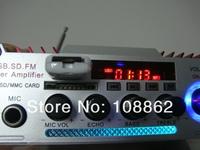 hy600 автомобильный усилитель + микрофонный вход + fm