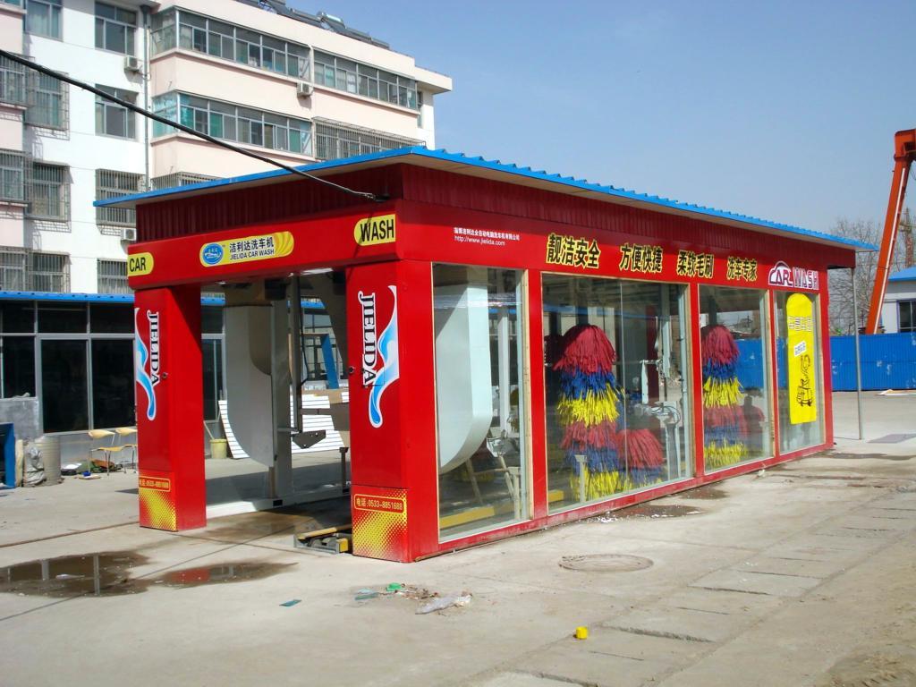 Tunnel automatic car wash machine price buy car wash machine price