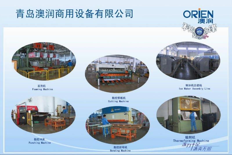 Orien AZ-200L ice cube maker (200kg/day)