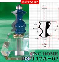 Фрезы CNC HOME ,  V  RCT17A-07