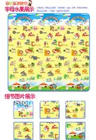 Детский игровой коврик 2 * 1,8 0,5 baby
