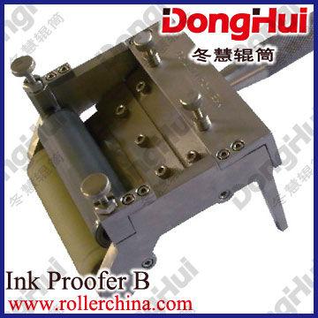 E1139,Steel Roller-53-5,3D laser engraving Embossing Roller