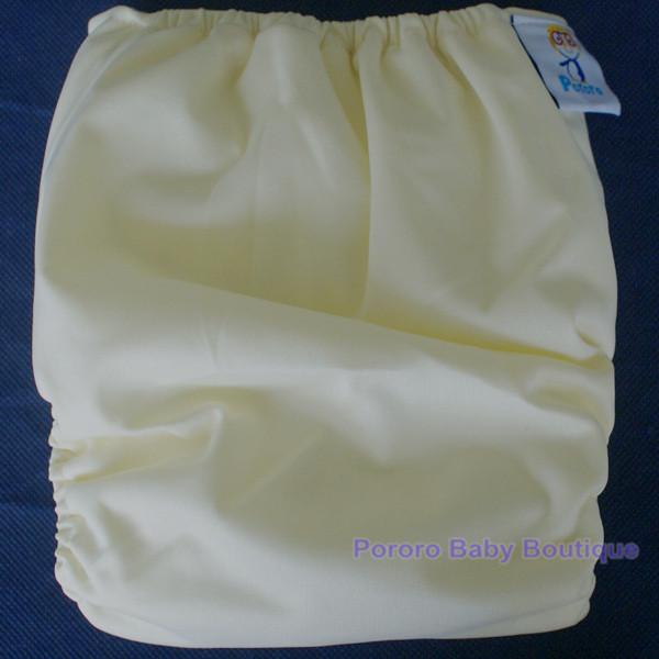cloth diaper backside.jpg