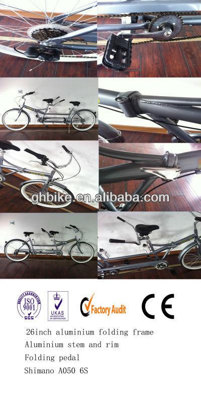 aluminium folding bike.jpg