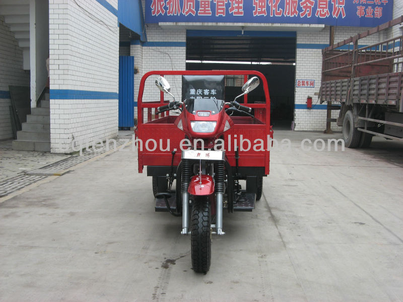2014 New Air Cooled Adult Cargo Motor Tricycle/Three Wheeler/Three Wheel Motorcycle