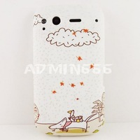 Чехол для для мобильных телефонов Lovely Cloud Duck Cartoon Rubber TPU GEL SOFT COVER CASE for htc g12