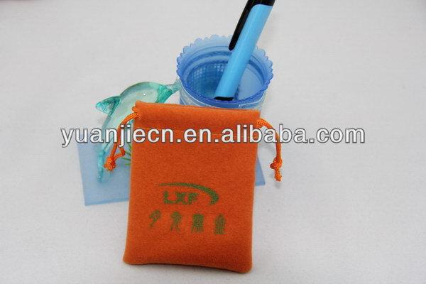 velvet pouch 0150