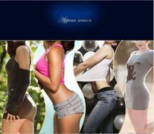 Up underwear bottom pad