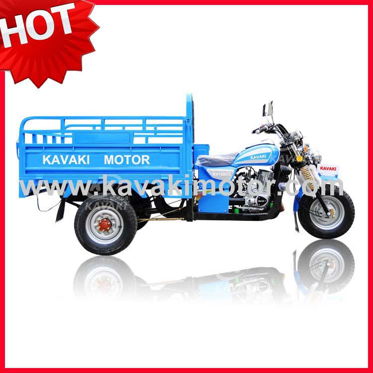 KAVAKI hot selling trike chopper three wheel motorcycle with cargo