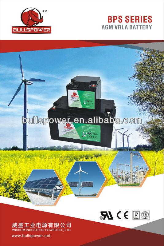 prostar battery 2V50AH (VRLA) long life battery for ups,telecom