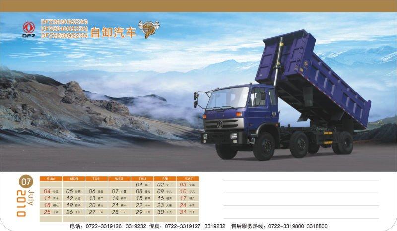 construction dump truck capacity - Dongfeng Dump ruck and Dongfeg tipper truck DFZ32511