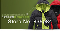 Мужской пуховик Men waterproof thickening cotton-padded clothes coat Winter lovers cotton-padded jacket coat