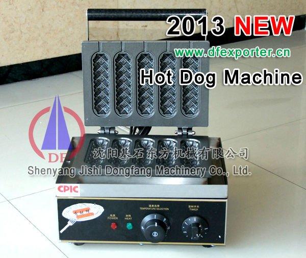 hot dog machine-2.jpg
