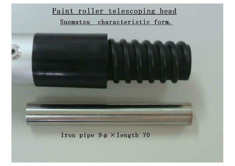 strong telescopic pole