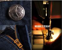 Мужские джинсы & & ,