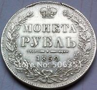 Товары для ручных поделок 1852 russia 1 rouble coins copy