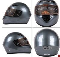 Шлем для мотоциклистов Tank TK /x 1 TK-X1