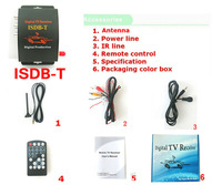 Специализированный магазин Car mobile TV tuner ISDB-T receiver digital tv receiver ISDB Set Top box ISDBT BRAZIL CHILE south america with 2 video output