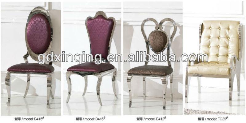고품질 식당 의자 vip 식당 B416-1--상품 ID:60405131731-korean.alibaba.com