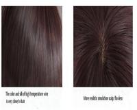 Новый красивый пункт мелиорации груша цветок парик, длинные темные коричневые волнистые Парики
