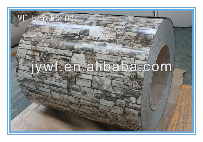 Sheet Metal Suppliers Corrugated Metal Sheet Metal Fabrication View Sheet Me