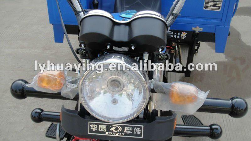 150CC air cooled three wheel cargo tricycle(HY150ZH-YTZ)