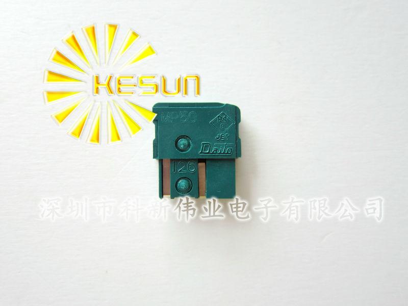 DAITO PLC FUSE (MP50)