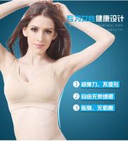 Бюстгальтер Vitality girls bra sports bra yoga bra Seamless vest no rims