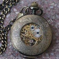 Карманные часы на цепочке POCKET WATCH  H105