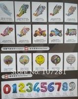 """Воздушный шар Sunny Way 50 /s 19 ,  """" SW-311"""