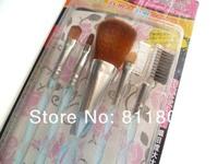 Инструменты для макияжа 5pcs Makeup Tool kit, blue rod