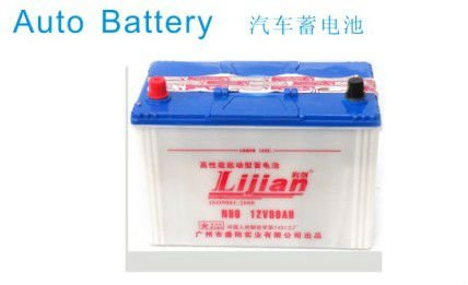 Heavy Duty Truck Batteries