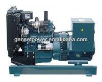 Дизельный генератор 6 /kubota 28kw, GNRK